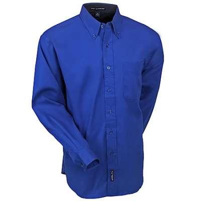 715fedcb2 تفسير القميص الازرق في الحلم رؤية لبس قميص ازرق في المنام