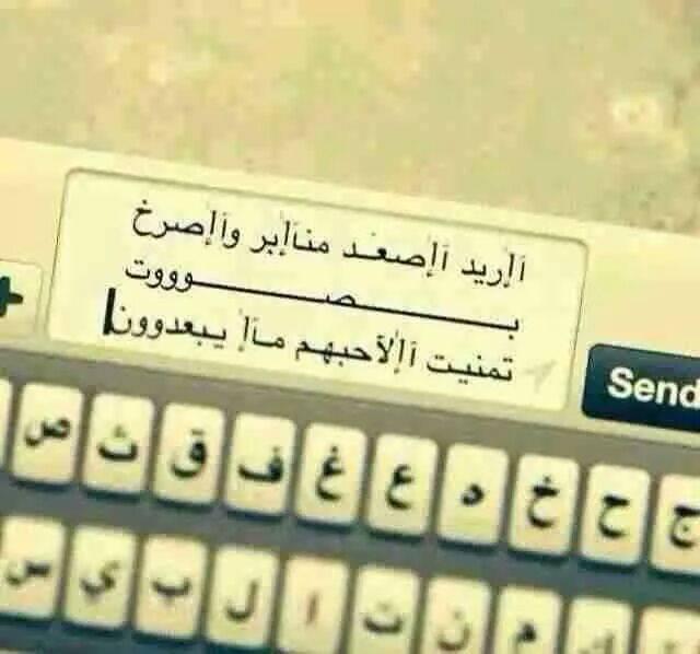 ومضات شعريه عراقية و مسجات اشعار